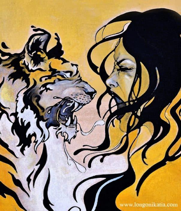 Katia Longoni: Desiderio psiche