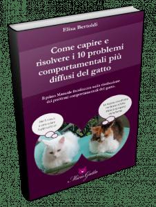 copertina Manuale del comportamento del gatto